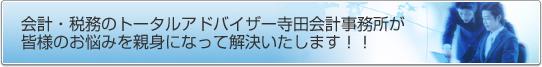 �ŗ��m�@���F��v�m�Ƃ��ĉ�v�E�Ŗ��̃g�[�^���A�h�o�C�U�[���c��v���������F�l�̂��Y�݂�e�g�ɂȂ��ĉ����������܂��I�I