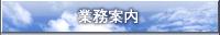 税理士 横浜市 会計事務所 横浜 確定申告